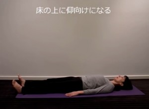Bridge pose 橋のポーズ   YouTube.jpeg1