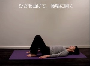 Bridge pose 橋のポーズ   YouTube.jpeg2