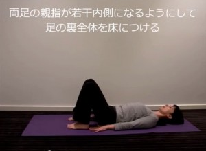 Bridge pose 橋のポーズ   YouTube.jpeg4