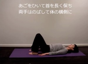 Bridge pose 橋のポーズ   YouTube.jpeg5